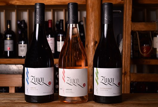 Zulal wine collection